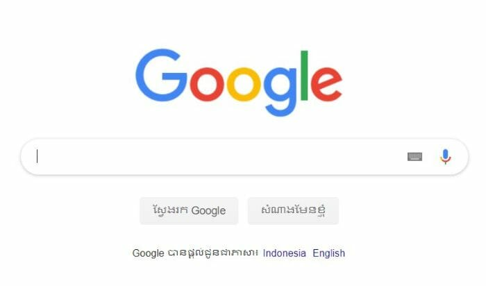 Using Google To Help ASEAN eCommerce Research